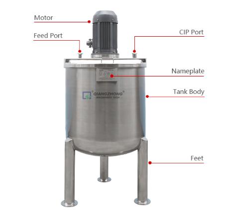 Vertical single-layer emulsification tank 01